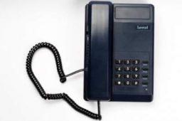 Beetel C11 M-BEETEL Corded Landline Phone (Black)