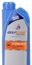 Gulfstar 4T Thriller 20W-40 API SL 4 Stroke Engine Oil for Motorbikes (900 ml)