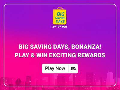 Flipkart Big Saving Days Bonanza: Play & Win Exciting Rewards