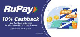 Jiomart Rupay Card Cashback Offer: 10% Cashback Up to ₹600 (Minimum Shopping ₹1000)