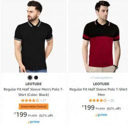 Men's Polo T-shirts Minimum 50% Off under ₹200