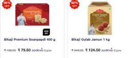 JioMart - Sweets Upto 50% Off