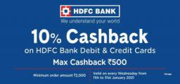 Jiomart HDFC Bank Offer: Extra 10% Off up to Rs.1500