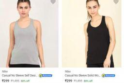 Nike Womens T-Shirt Upto 80% Off