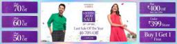 Myntra - GOODBYE 2020 SALE [ 25th - 29th Dec ]