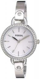 Fossil Analog Silver women Watch BQ3162
