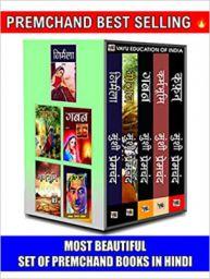 Munshi Premchand Books Hindi, 5 Books Set, Godaan, Nirmala, Gaban, Karmbhumi, Kafan