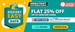Pharmeasy Pocket Easy Days: Flat 25% OFF + ₹150 Cashback on HDFC