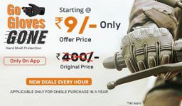 Droom : Go Gloves Gone , Buy Gloves Starting at Just Rs.9