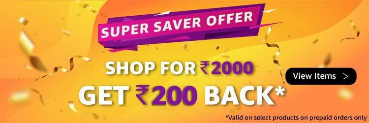 Amazon Super saver offer banner